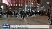 Протести и блокади на пътища в няколко града в страната (ОБЗОР)