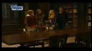 Райли в големия свят сезон 1 епизод 2 бг аудио