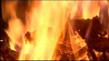 Ключовият елемент - огън