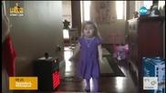 Момиченце със завидни певчески и танцувални умения