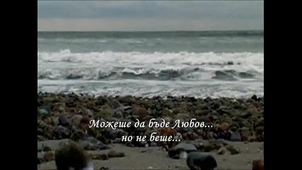 *2012* ~ Можеше да е Любов ~ Наташа Теодориду /превод/