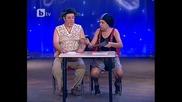 Сашето и Ванката-мноо си тъп саше