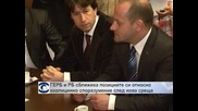 ГЕРБ и реформаторите са по-близо до коалиционно споразумение