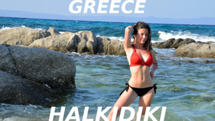 Халкидики Гърция