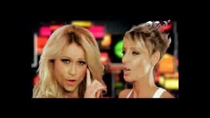 Ivena i Djina Stoeva - Edna Novina (official Video) 2010