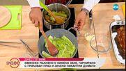 Рецептата днес: Свинско пълнено със зеле - На кафе (26.10.2018)