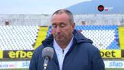 Мъри Стоилов: Изпълнихме задачата си