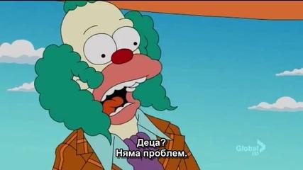 Семейство Симпсън Сезон 24 Епизод 8+ Бг Превод