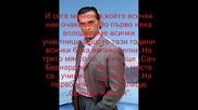 rbd:rebelde un minuto mas - 84 - Ти Епизод