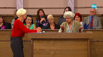 Съдебен спор - Епизод 720 - Ровят ми в бельото (15.11.2020)