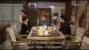 Familys Honor/семейна чест 8 3/3