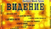Виевската фолк група - Видение 1998г.