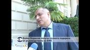 Бойко Борисов получи пълна подкрепа от ръководството на  ЕНП