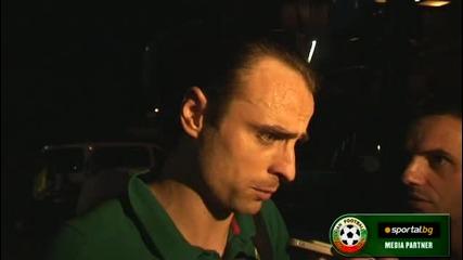 Бербатов след мача Кипър 4:1 България