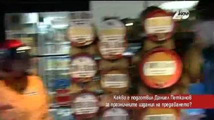 Лудия репортер - Какво е подготвил Даниел Петканов за празничните издания на предаването