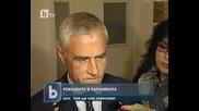 """Реакциите в парламента за новината за Аец """" Белене """""""