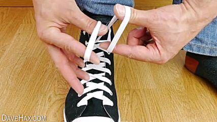 Бърз и лесен начин за връзване на обувки
