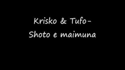 Krisko - Shoto E Maimuna