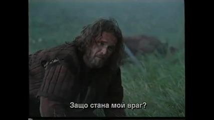 Мъглите на Авалон (2001) (бг субтитри) (част 5)
