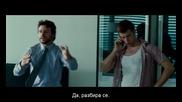 Три метра над небето Tres Metros Sobre El Cielo (целият филм + субтитри) (част 2 8) Vbox7