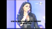 New Arabic Song - Haifa Wehbe - Aklek Menen