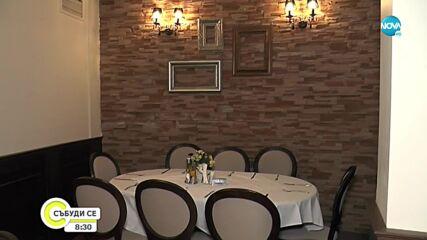 Ресторантьори пестят съставки от менюто заради високите цени на тока