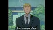 Great Teacher Onizuka - Епизод 32 - Bg Sub