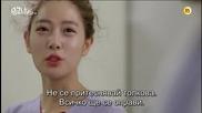 Бг субс! Emergency Couple / Аварийна двойка (2014) Епизод 5 Част 1/2