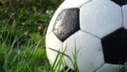 Луди факти за Футбола