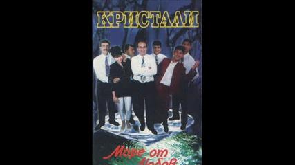 Ork Kristali - Merako (jelanie) 1994