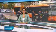 Новините на NOVA NEWS (23.10.2021 – 22:00)