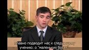 04 (руски) Евангелието на преуспяването