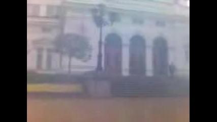 Скриването На Парламента