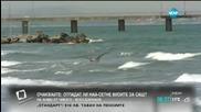 Кампания ще насърчава българите да почиват повече у нас