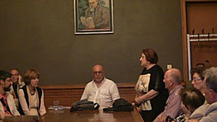 Представяне на Стилистика от Димитър Попов в Националната библиотека
