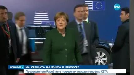 Радев: Нека не гледаме на ЕС като на дойна крава