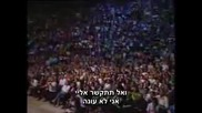 Sarit Hadad - Yalla Lech Habayta Moti