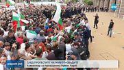 Президентът Румен Радев коментира протестите на животновъдите
