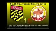 Ботев Пловдив До Гроб...