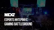 NEXTTV 053: Esports: Interview w/ Gaming Battleground