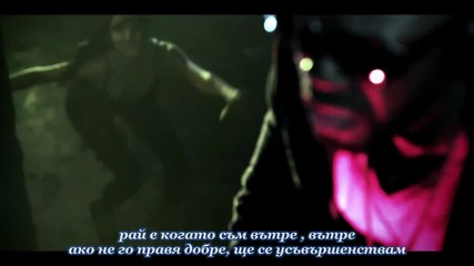 Jeremih ft. 50 Cent - Down On Me (hd + Превод)