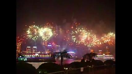 2010 Китай - Хонг Конг Невероятно Красиви Фоерверки