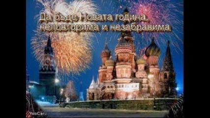 Щастлива и успешна 2012 година