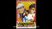Kadar Khan - Dum Dum Dholak Bajana (1990) (musicplayon.com)