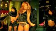 Превод! Текст! Christina Milian - Dip It Low ( Високо Качество )