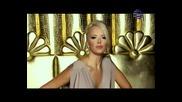 мега на Соня Немска - Не ме търси ( официален видеоклип ) ( High Quality )