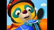 Специален агент Осо - Детски сериен анимационен филм Бг Аудио Девети Епизод