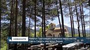 Навръх Гергьовден осветиха параклис на Свети Георги под връх Пирин