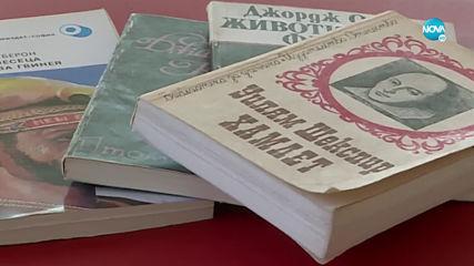 """STUDYHUB - Решението - """"На кафе"""" (18.09.2019)"""