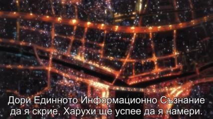 [ Bg Subs ] Haruhi Movie [ n4f ] [ 5/5 ]